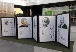 موفقیت شمس لنگرودی در جشنواره ادبی آسیا