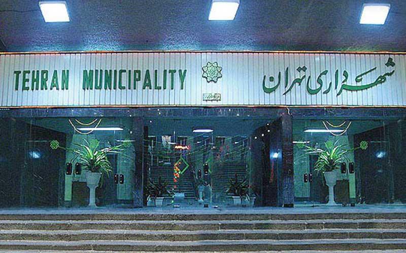واکنش شهرداری به بازگشت بوی نامطبوع به تهران