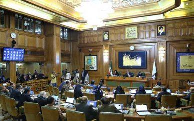 تصویب کلیات طرح الزامات و سیاستهای بودجه سال آینده شهرداری تهران