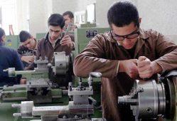 راهاندازی سامانه جامع رصد کارگاهها در چهار استان