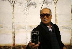هفتاد و هفتمین جایزه بینالمللی عباس کیارستمی در ۷۷ سالگی