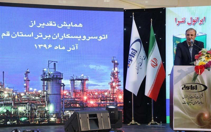 افزایش ۲۵ درصدی فروش نفت ایرانول در سال جاری
