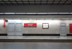 کاهش سرفاصله حرکت قطارها در شلوغترین خط مترو