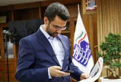 اخطار به ایرانسل به دلیل تزریق تبلیغات