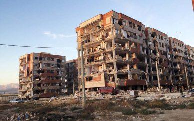آیا مسکن مهر در برابر زلزله مقاوم است؟