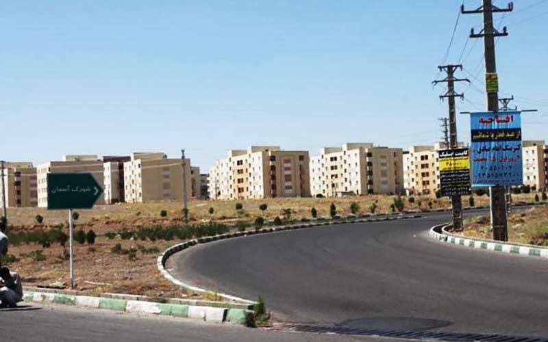 مسکنهای مهر بلاتکلیف سریعتر تعیین تکلیف شود
