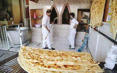 قیمت احتمالی انواع نان از اول آذر