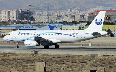 برقراری ۵ پرواز فوقالعاده تهران-کرمانشاه