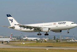 کاهش شدید قیمت پروازهای عتبات عالیات