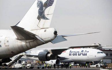 آخرین وضعیت ظرفیت و قیمت بلیت پروازهای مناطق زلزلهزده