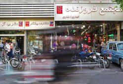 مشکلات کتابفروشان خیابان انقلاب بررسی شد
