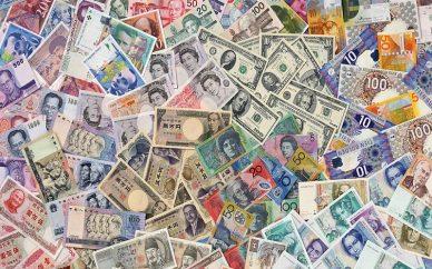 کمارزشترین پولهای دنیا