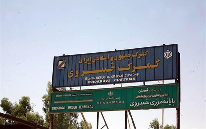 مرزهای عراق باز شد
