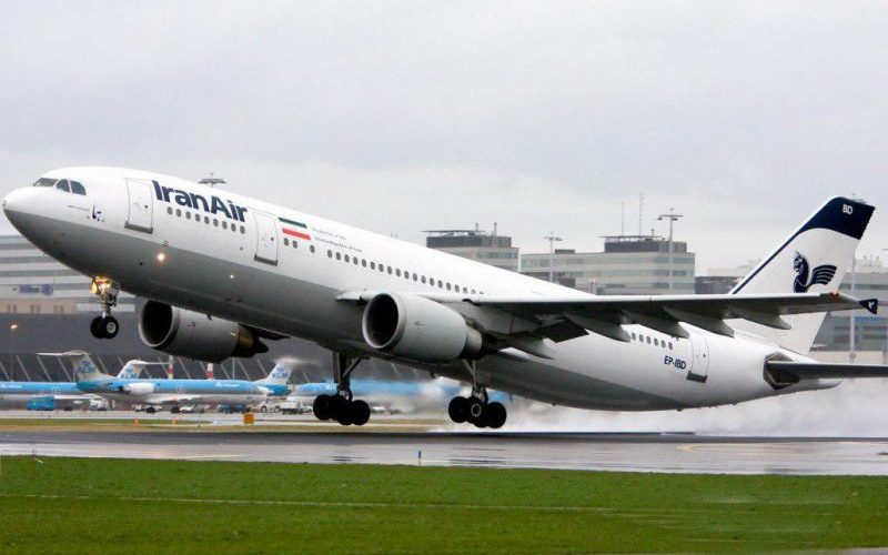 Ebooking iranair