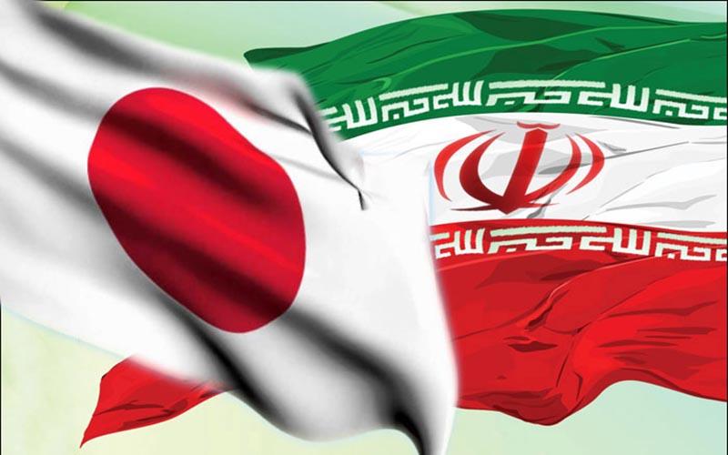 ایجاد خط اعتبار ژاپن برای سرمایهگذاری در ایران