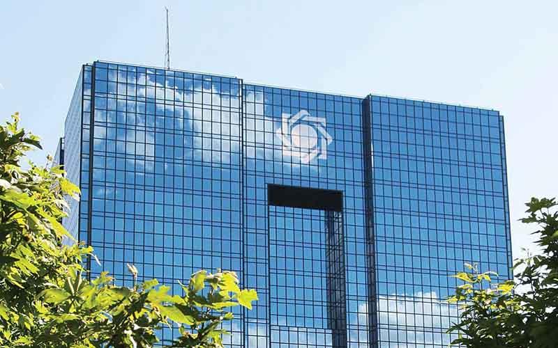 ابلاغ دستورالعمل ناظر بر ضمانتنامه بانکی-ریالی