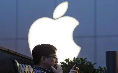 درآمد ۱۷ میلیارد دلاری توسعهدهندگان چینی از اپ استور اپل