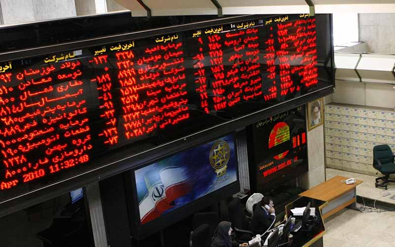افت قیمتهای بازار سهام با وجود عرضه شرکت جدید