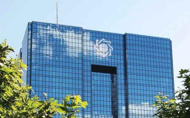 الزام بانکها به ارائه قرارداد به مشتریان