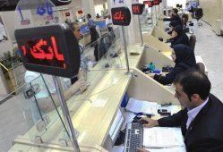وضعیت سود سپرده در بانکها