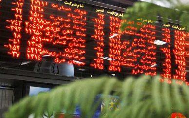 افت معاملات اوراق بدهی در آبان ماه بورس