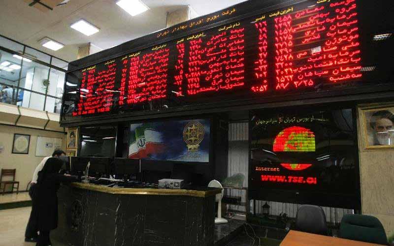 رشد ۰.۲ درصدی شاخص بورس ایران