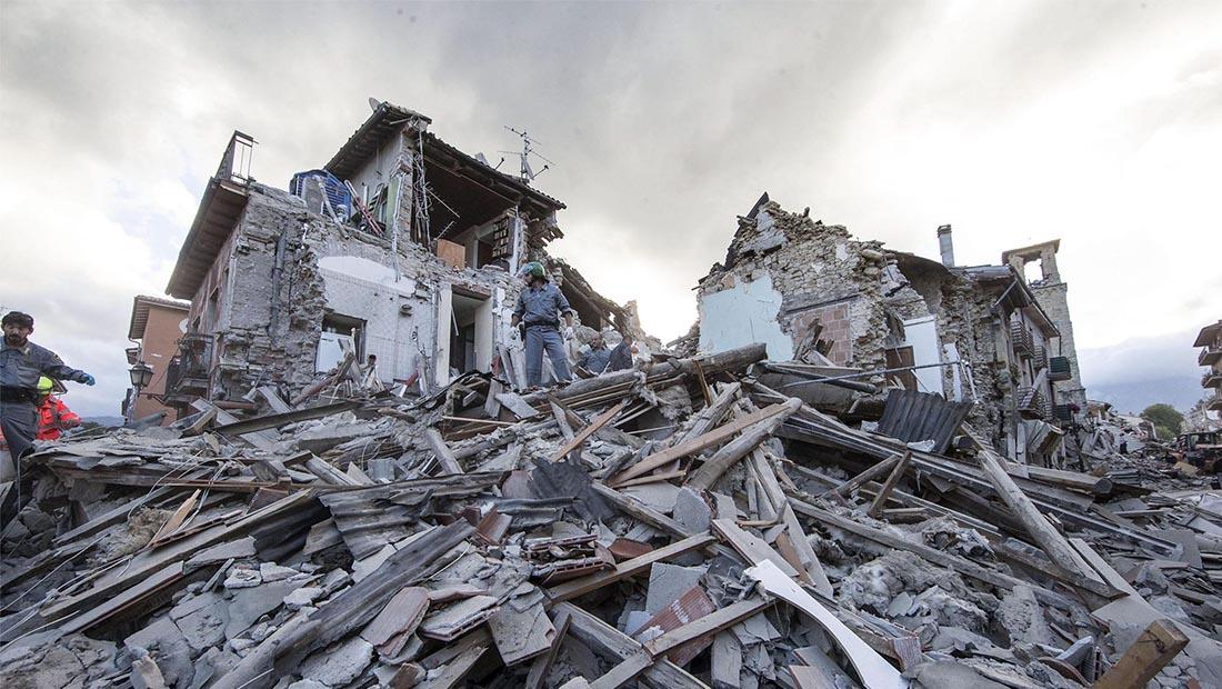 بیمه اتکایی زلزله