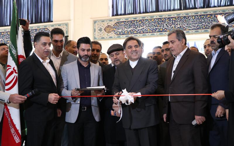دومین نمایشگاه حملونقل و صنایع وابسته افتتاح شد