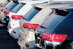 هر گونه ترخیص خودرو با ثبت سفارش ۴ ماه اخیر ممنوع شد
