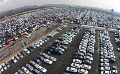 درآمد ۴۶۵۲ میلیارد تومانی خودرویی دولت در سال ۱۳۹۷
