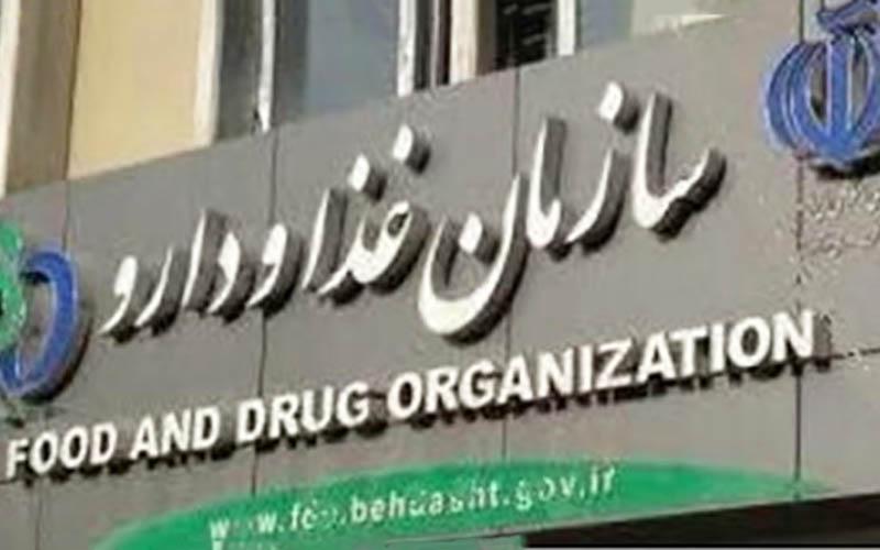همکاری سازمان غذا و دارو با ناجا در زمینه مبارزه با تبلیغات غیرمجاز اینترنتی
