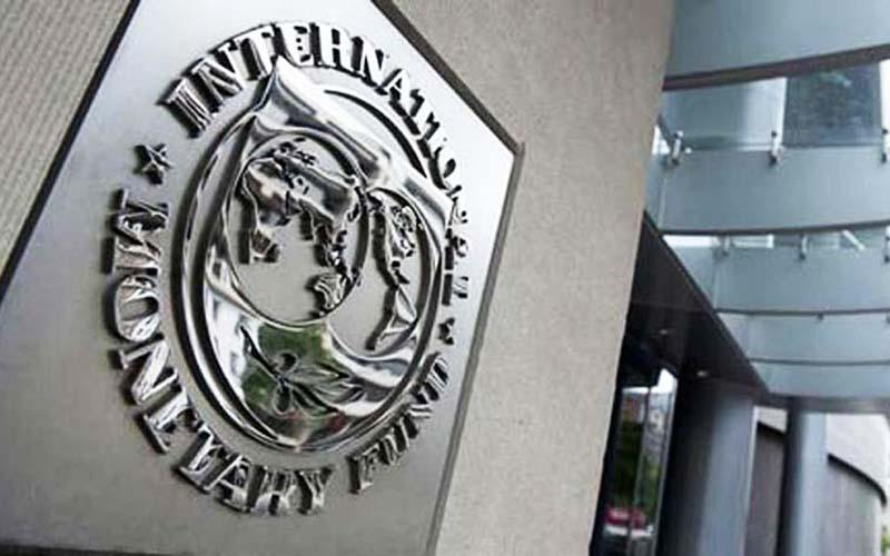 خبر جدید درباره تسهیلات ایران از صندوق بین المللی پول