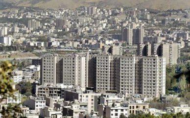 معاملات مسکن در آذر ماه ۱۷ درصد افزایش یافت