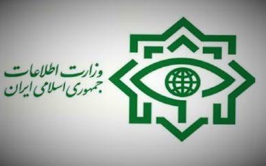 وزارت+اطلاعات+تجارت نیوز