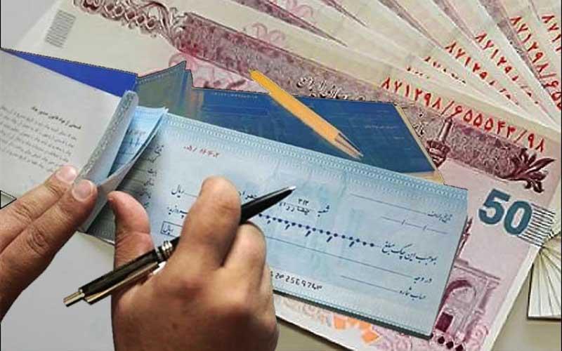 کاهش ۵۱ درصدی ارزش چکهای برگشتی