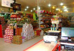 ثبت میانگین رشد 3 درصدی قیمت کالاهای اساسی در آبان ماه
