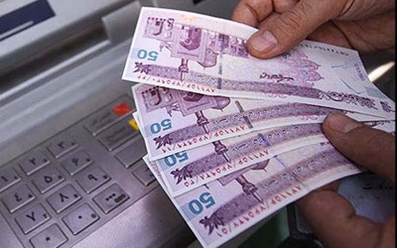 تصویب درآمد هدفمندی یارانهها در بودجه ۹۷
