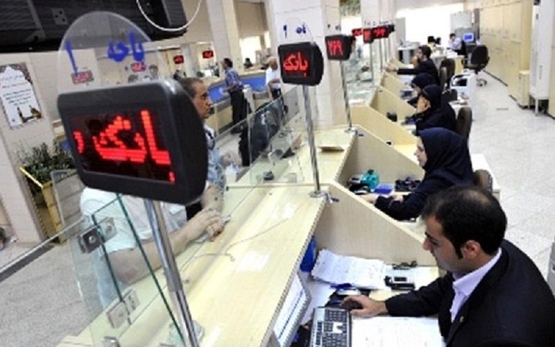 مرجع رسیدگی به تخلفات بانکها در صدور چک مشخص شد