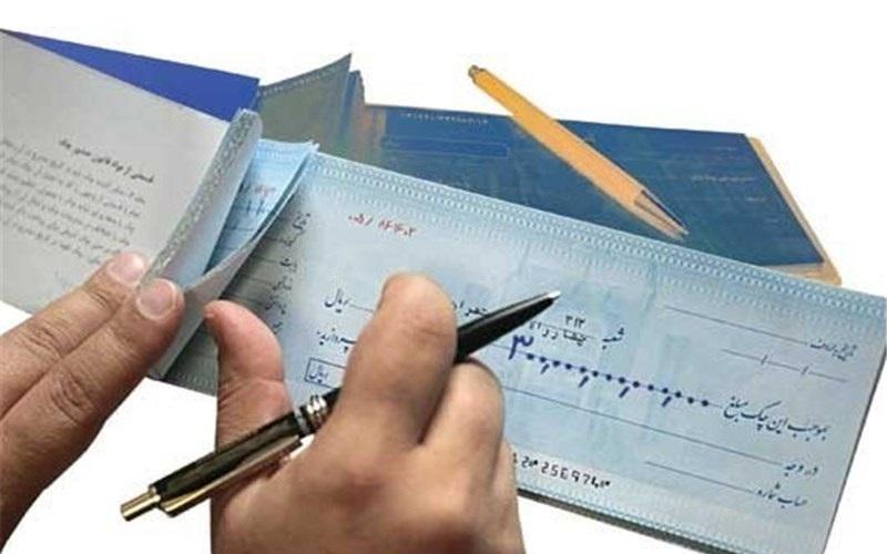 ثبت هویت صاحبان چک در سامانه بانکها
