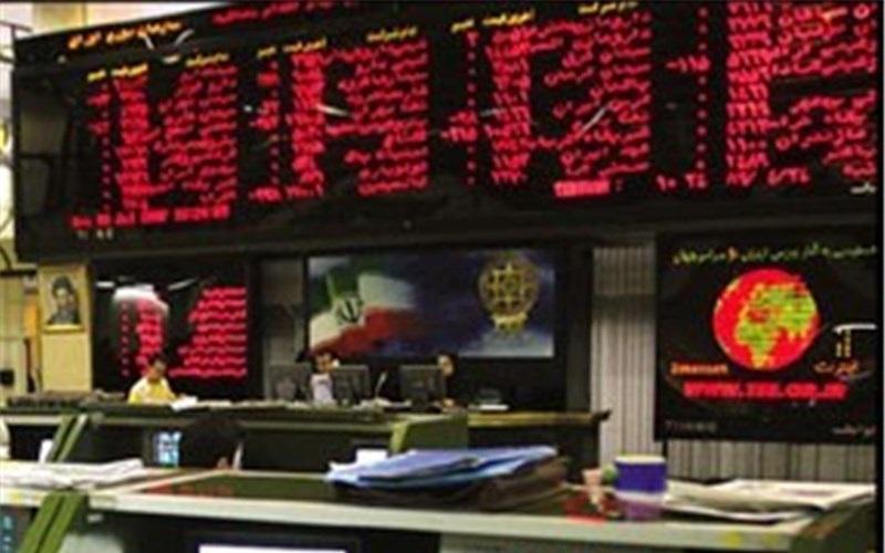 یک صندوق قابل معامله در اوراق بهادار به بورس اضافه شد