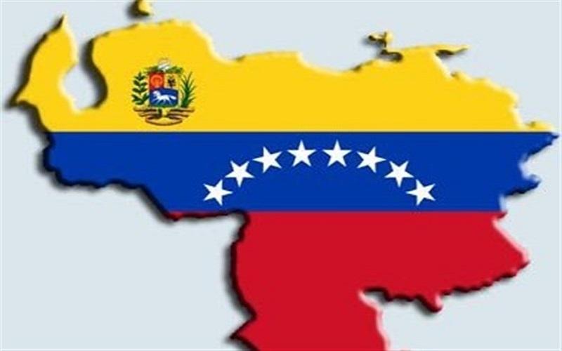 ونزوئلا+تجارت نیوز