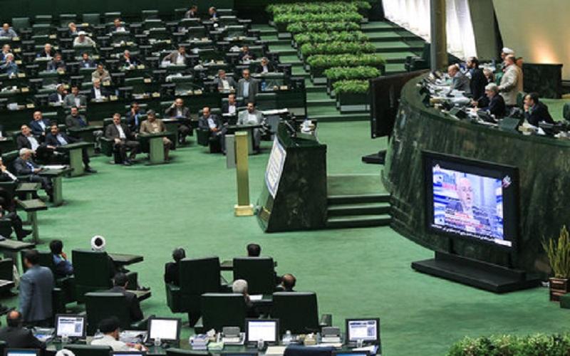 دو لایحه از مجلس به دولت مسترد شد