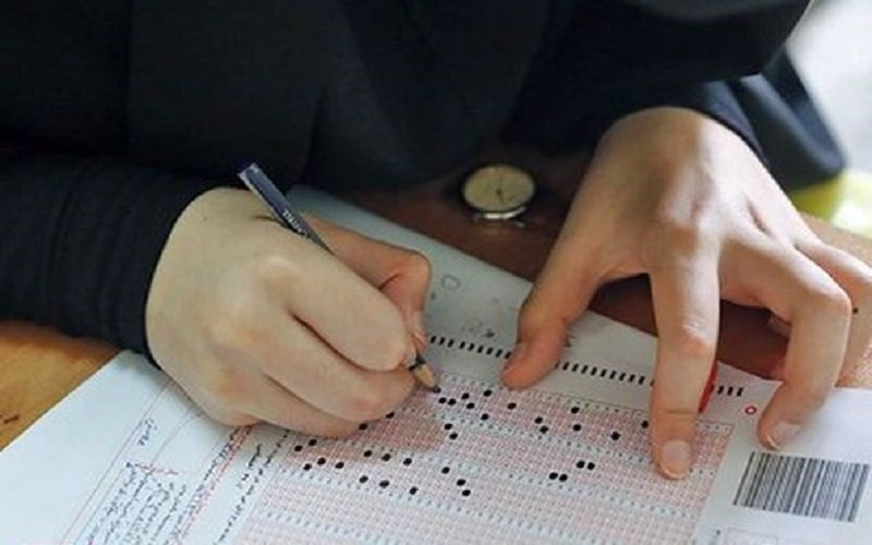 امسال آزمون استخدامی مجدد در کشور برگزار میشود