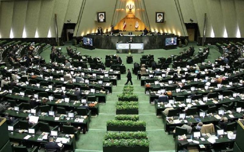 بررسی کلیات لایحه بودجه ۹۷ در دستور کار امروز مجلس