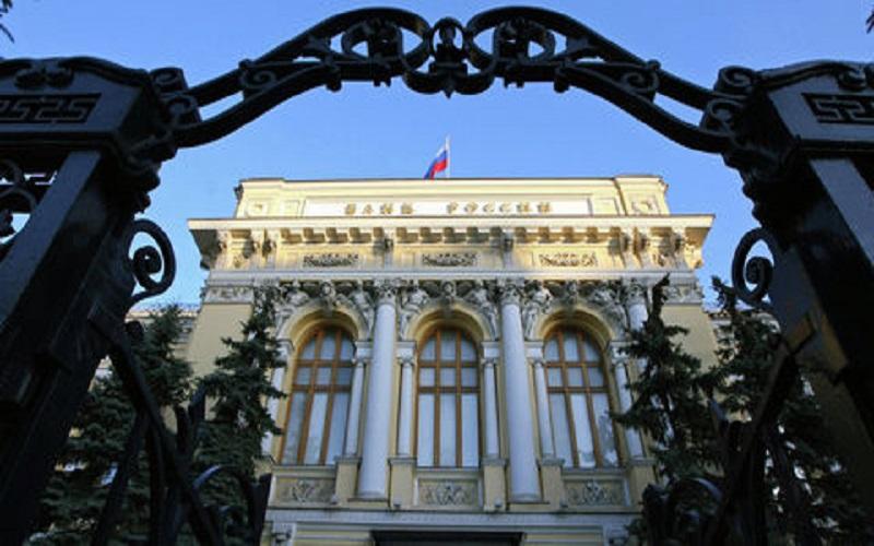 بانک روسیه+تجارت نیوز