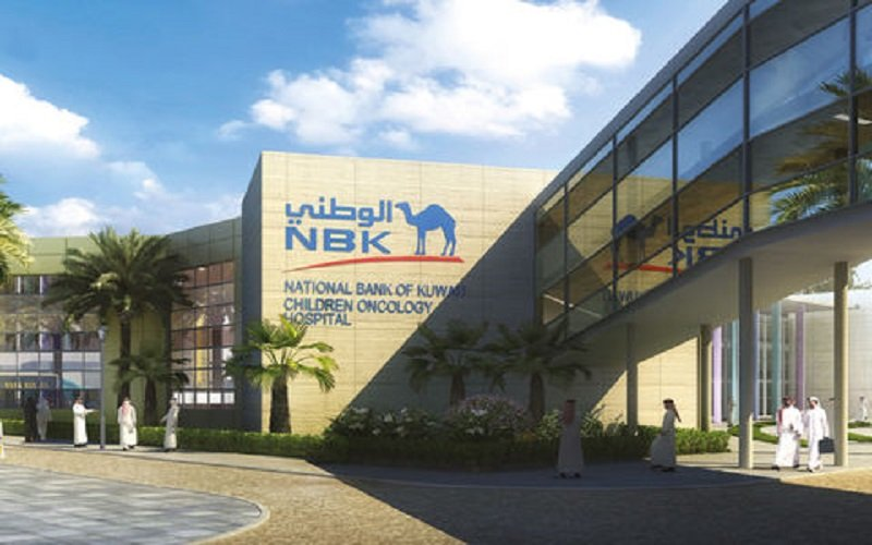بانکهای عربی به دردسر افتادند