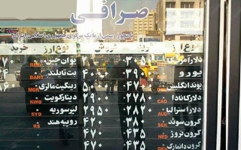 جای خالی بازار نرخ ارز در ایران