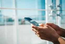 تلفن همراه+ تجارت نیوز