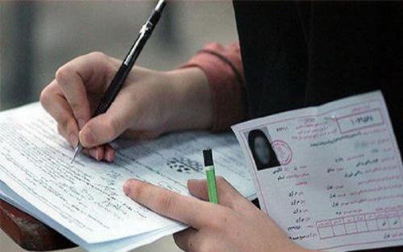 اعلام نتایج پنجمین آزمون استخدامی دستگاههای اجرایی