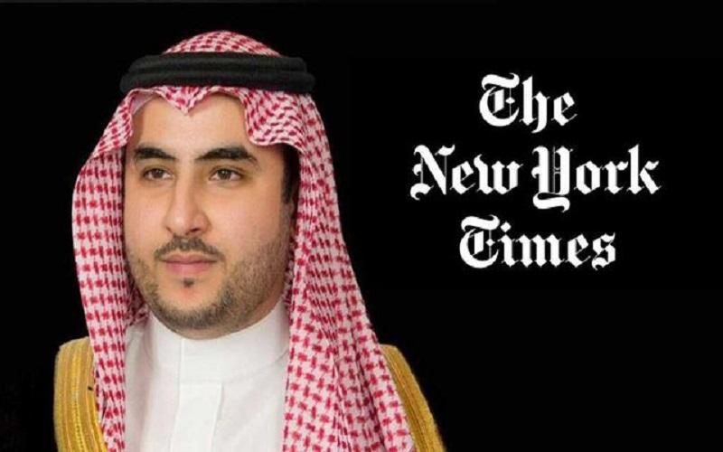 نیویورک تایمز از انتشار مقاله برادر بن سلمان سر باز زد